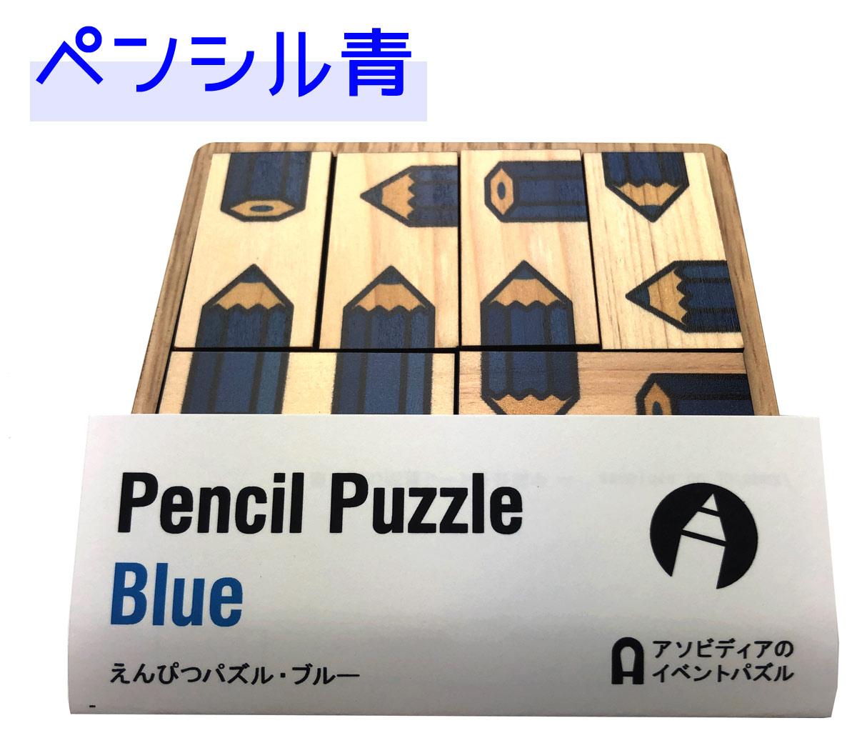 pu-blue-3