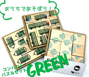 pu-gree-3
