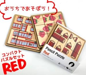 pu-red-3